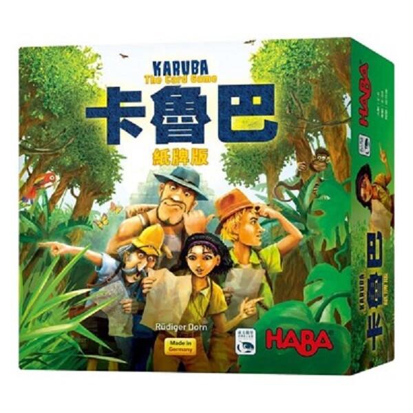 免費送牌套卡魯巴 紙牌版 karuba the card game 繁體中文 正版桌遊 含稅附發票