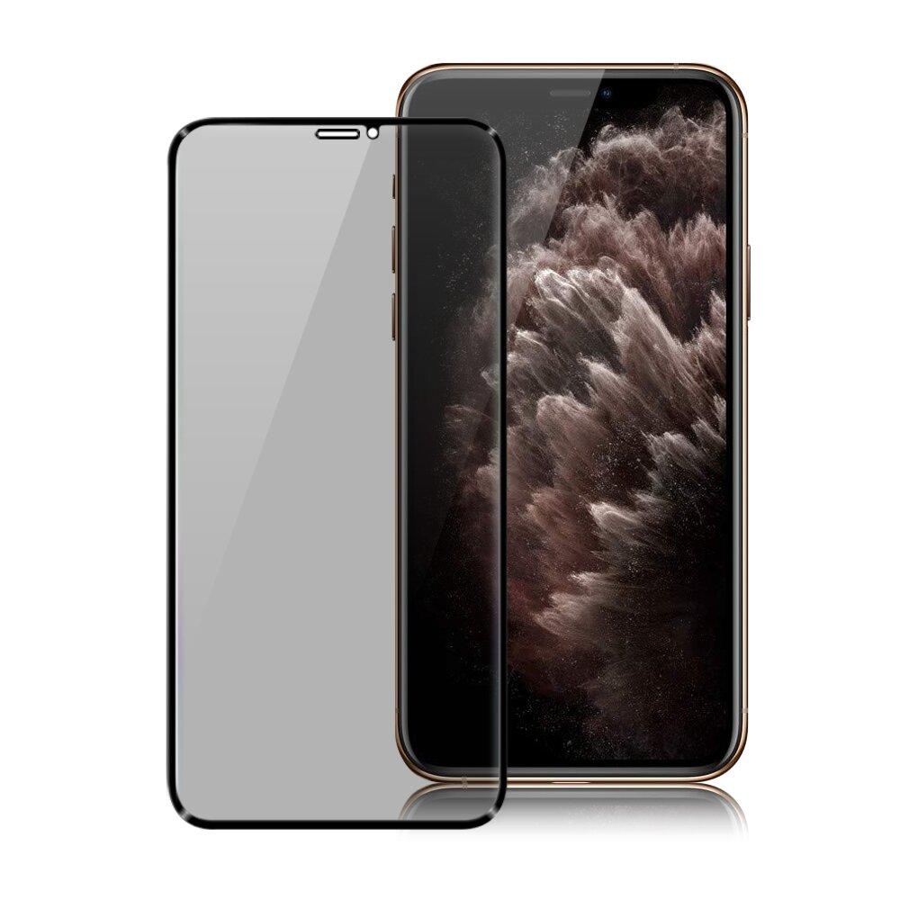 Xmart for iPhone XS Max / iPhone 11 Pro Max 防偷窺滿版2.5D鋼化玻璃保護貼-黑