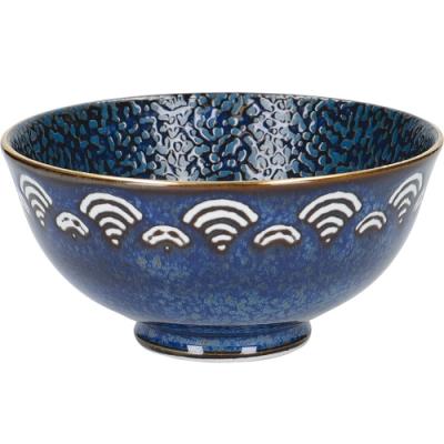 《CreativeTops》瓷製餐碗(浪紋泡沫12cm)
