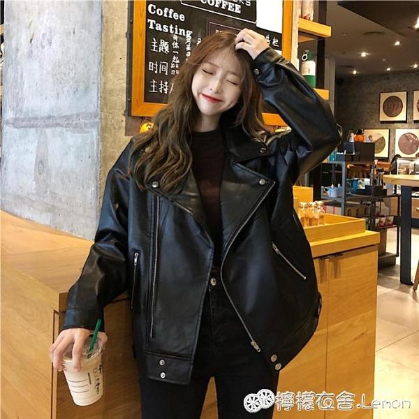 早春新款韓版復古黑色機車服百搭夾克開衫翻領皮衣短外套女裝 雙十二全館免運