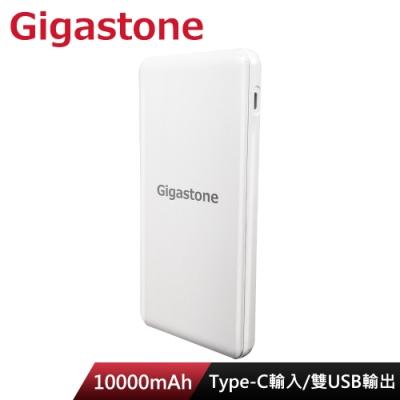Gigastone PB-7112W 10000mAh Type-C快充輸入行動電源(白)