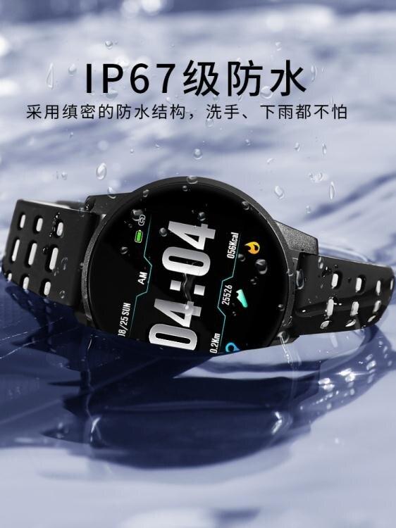 男士手錶2020電子手錶男學生多功能潮流運動計步智慧手環防水  ATF  魔法鞋櫃