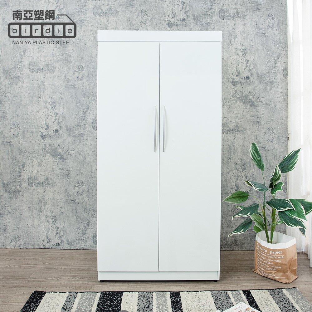 Birdie南亞塑鋼-3尺二門塑鋼衣櫃(白色)