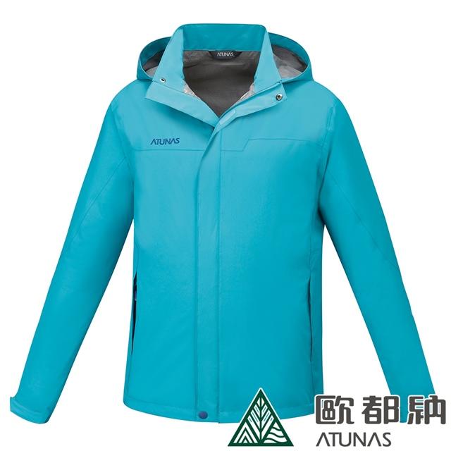 【ATUNAS 歐都納】男款綠森林防水透氣外套(防風衣/保暖/吸濕排汗A-G1701M藍)