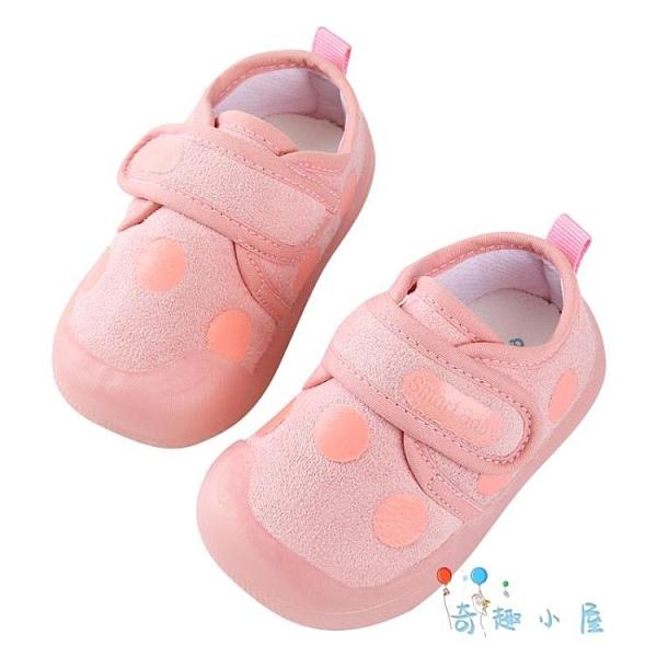 學步鞋男女寶寶春秋嬰兒軟底防滑棉布不掉鞋子【奇趣小屋】