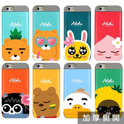 KAKAO FRIENDS 手機殼│加厚型│側開卡夾│S8 S8+ S9 S9+ S10 S10+ S10E│z8024