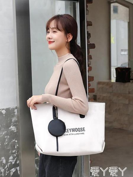 側背包 包包女大容量2021新款潮側背斜背包高級感手提包手提袋時尚托特包 愛丫 免運