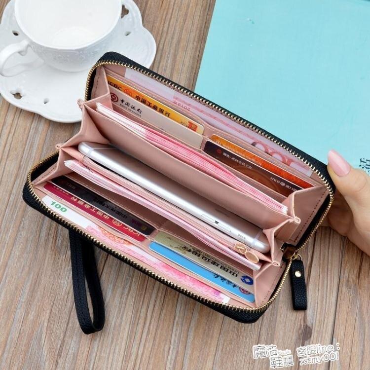 新款錢包女士長款簡約時尚拉鏈包可放手機手拿包媽媽包大容量皮夾 萬聖節