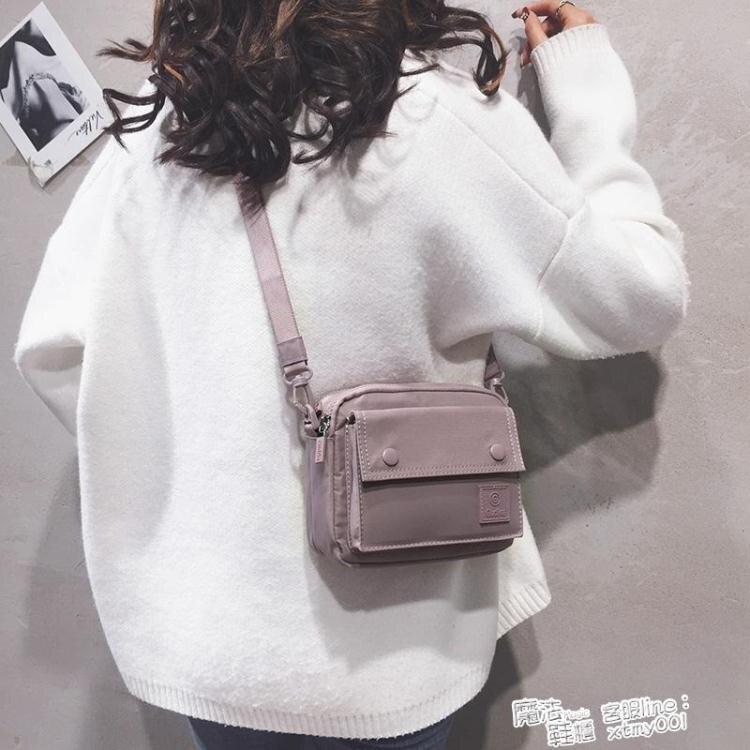 帆布包包女2020新款潮韓版百搭斜背包女小包輕便側背尼龍布小挎包 萬聖節