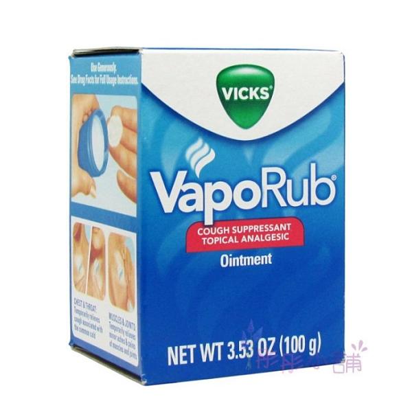 Vicks 草本舒緩膏 Vaporub 成人舒緩膏 100g 大瓶裝 墨西哥製造【彤彤小舖】