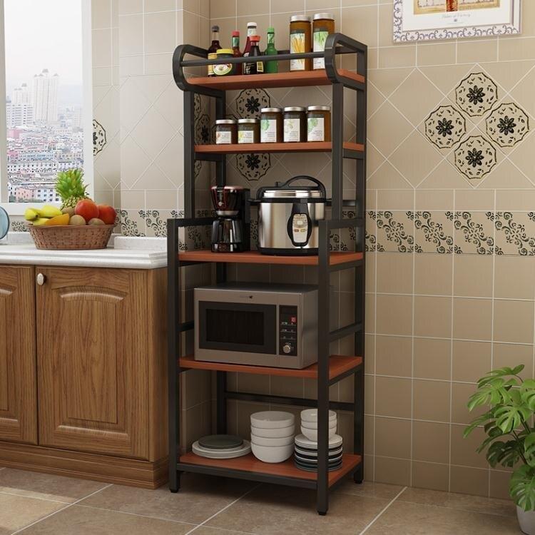 【快速出貨】微波爐置物架廚房置物架落地式多層收納架子微波爐烤箱放碗柜子儲物架神器 創時代 雙12購物節