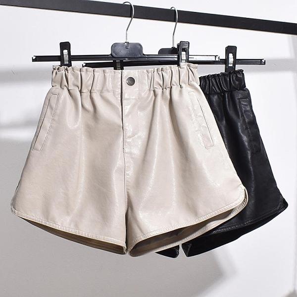 皮短褲2020年新品款顯瘦冬季短褲女秋冬季超高腰闊腿寬鬆外穿靴褲【快速出貨】