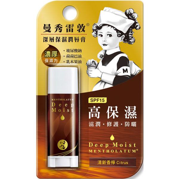 曼秀雷敦 深層保濕潤唇膏 清新香檸 4.5g