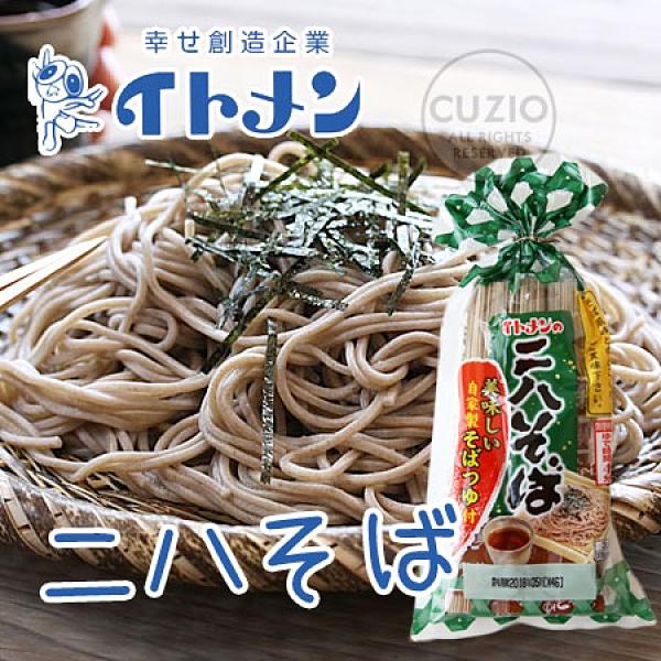 日本 ITOMEN 二八蕎麵 3人分 附沾料 315g 蕎麥麵 蕎麥 蕎麵 涼麵 二八麵