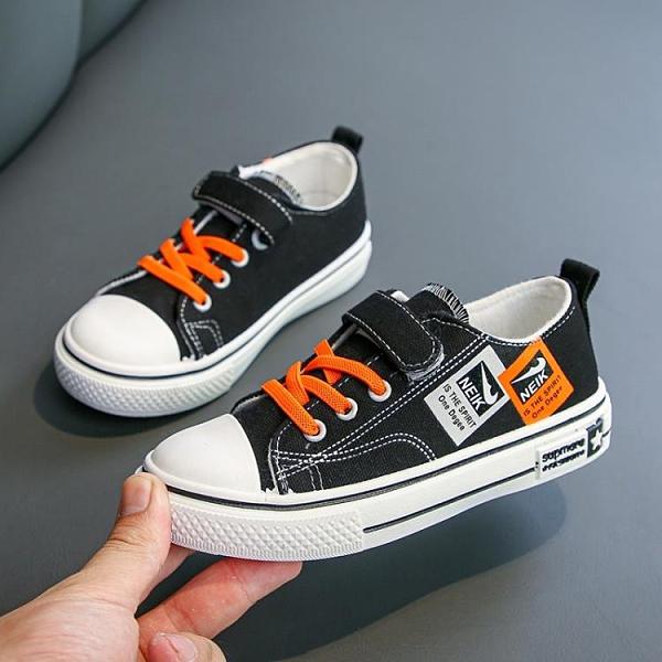 兒童帆布鞋學生百搭休閒鞋童鞋布鞋2020春秋新款中大童男童運動鞋 童趣潮品