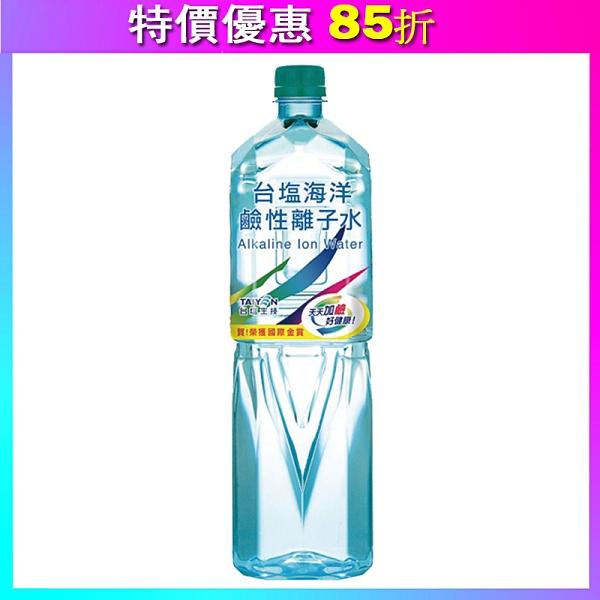 台鹽台塩海洋鹼性離子水1500ml(12瓶/箱)*1箱【免運直送】 合迷雅好物超級商城