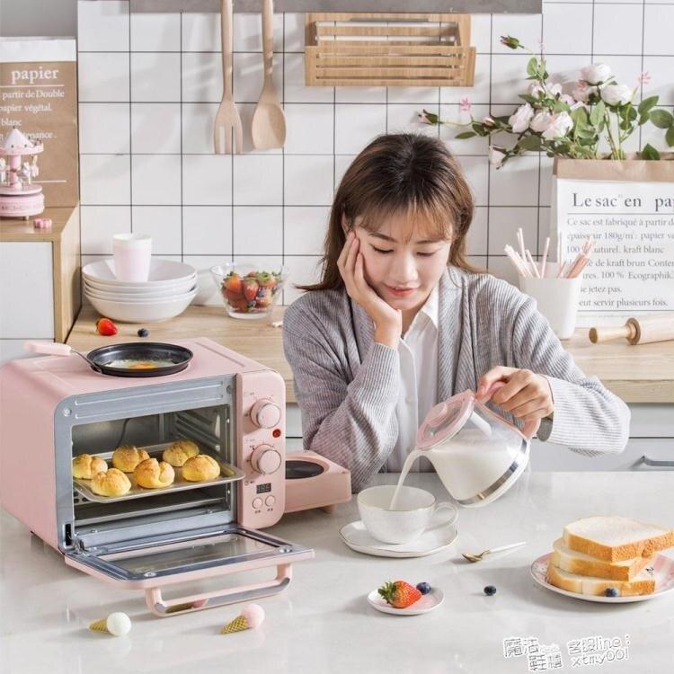 小熊烤面包機家用小型多功能四合一體小烤箱早餐機多士爐烤土吐司 ATF