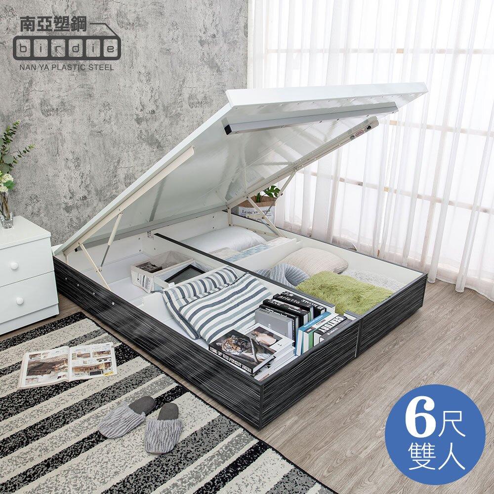 Birdie南亞塑鋼-6尺雙人加大尾掀收納塑鋼床底(不含床頭片及床墊)(鐵刀木色)