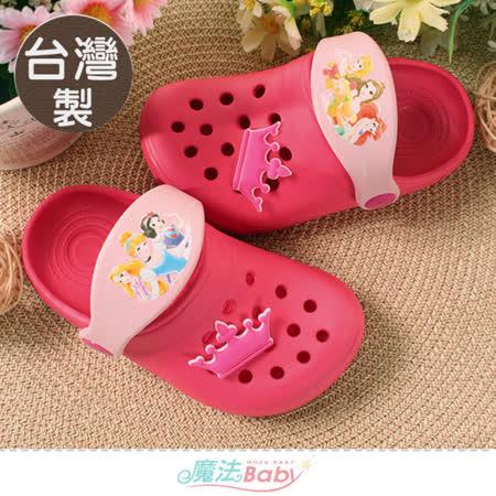 魔法Baby 女童鞋 台灣製迪士尼公主授權正版晴雨輕量休閒鞋