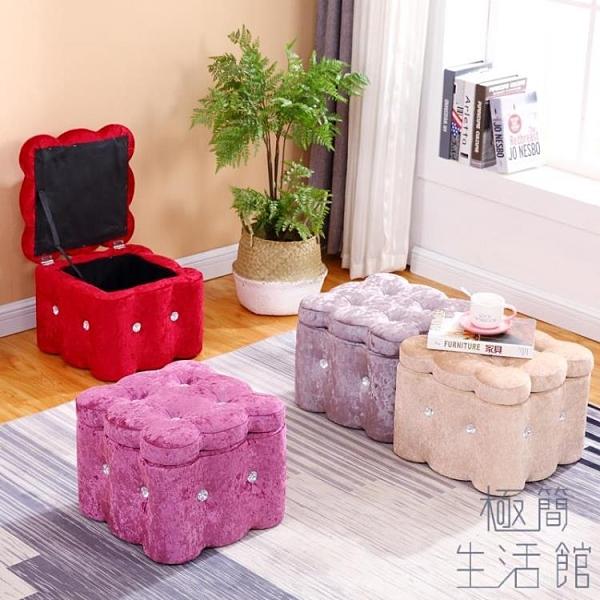 儲物凳家用沙發矮坐墩茶幾板凳試衣間小凳子