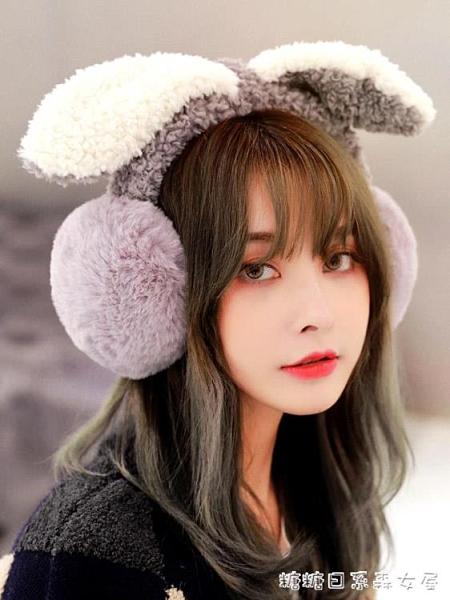 兔耳朵保暖護耳罩耳套秋冬季兒童耳包冬天可愛女韓版潮耳捂 【快速出貨】
