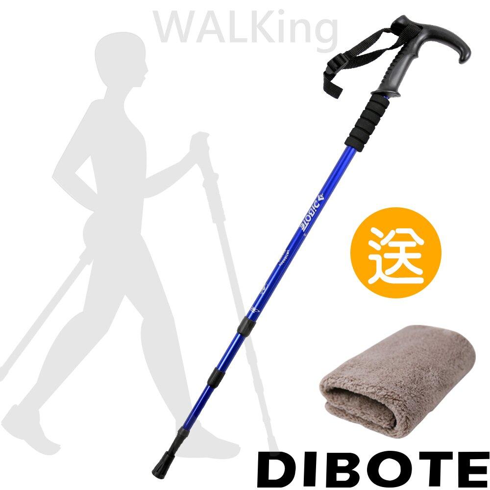 【圓意】DIBOTE 行走杖/經典款三節 6061鋁合金/T柄 (藍色) N02-109-1《贈送攜帶型小方巾》