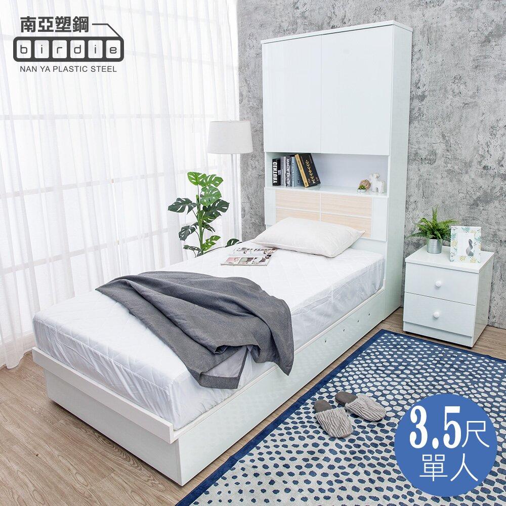 Birdie南亞塑鋼-3.5尺單人尾掀收納型塑鋼床組(多功能床頭箱+後掀床底)(不含床墊)(白色+白橡)