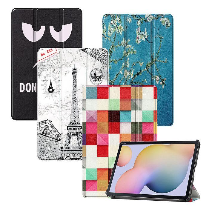 VXTRA 三星 Galaxy Tab S7 11吋 文創彩繪 隱形磁力皮套 平板保護套 T870 T875 T876梵