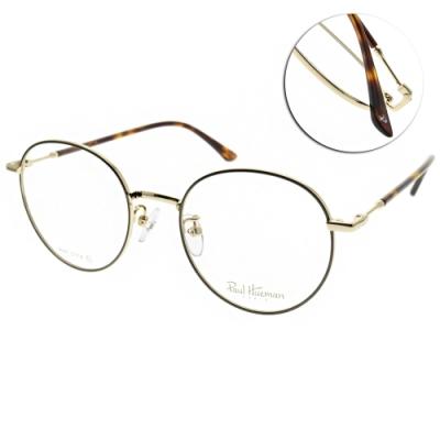 PAUL HUEMAN 光學眼鏡 韓系圓框款 /琥珀棕-金 #PHF317A C04