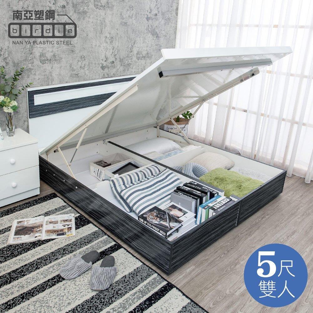 Birdie南亞塑鋼-5尺雙人尾掀收納型塑鋼床組(床頭片+後掀床底)(不含床墊)(鐵刀木色)
