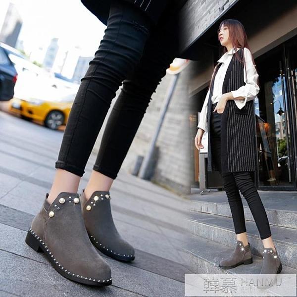 2020秋冬女靴子學生保暖加絨面馬丁靴短靴中跟粗跟百搭珍珠女鞋 牛轉好運到