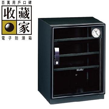 收藏家實用型72公升電子防潮箱(BQ-72)