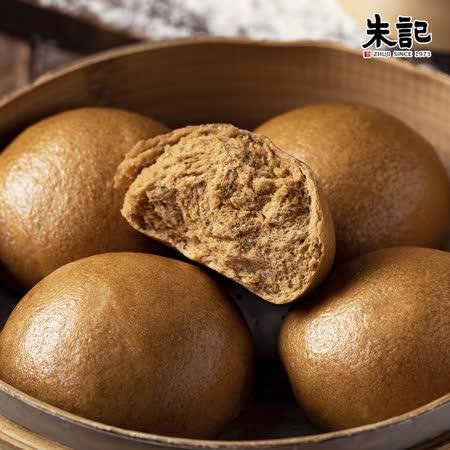 【朱記餡餅粥】手炒黑糖饅頭 (4入)