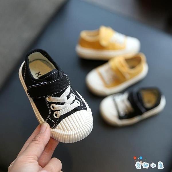 寶寶帆布鞋女秋季軟底學步鞋男童布鞋【奇趣小屋】