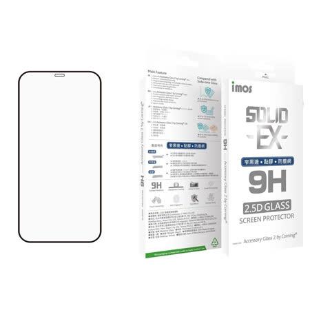 IMOS iPhone12 /12 Pro 6.1吋 (2020) 點膠2.5D窄黑邊防塵網玻璃 美商康寧公司授權