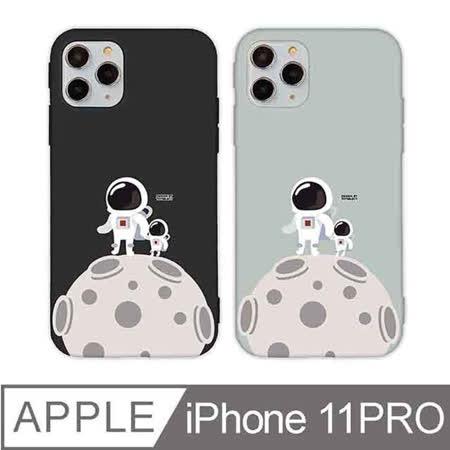 iPhone 11 Pro 5.8吋 小小太空人星球探險記iPhone手機殼
