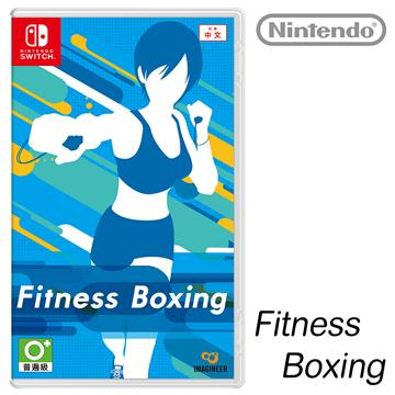 Switch FITNESS BOXING 中文版(FITNESS BOXING)