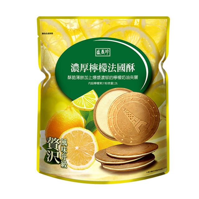 盛香珍濃厚檸檬法國酥-100g