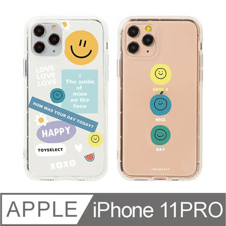 iPhone 11 Pro 5.8吋 Smilie微笑淡彩 透明防摔iPhone手機殼