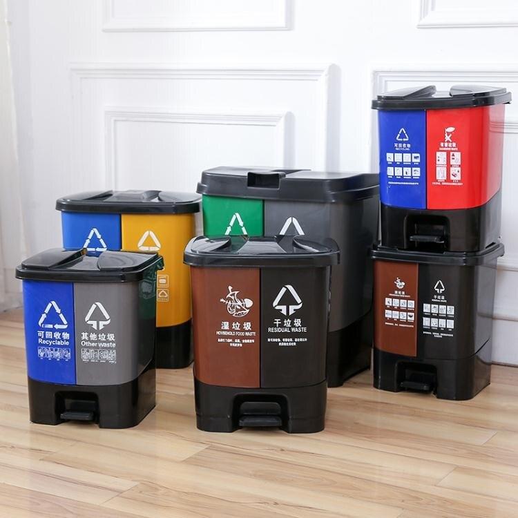 【快速出貨】垃圾桶垃圾分類垃圾桶雙桶干濕分離學校商用大號垃圾桶分類家用四色桶大創時代3C 交換禮物 送禮