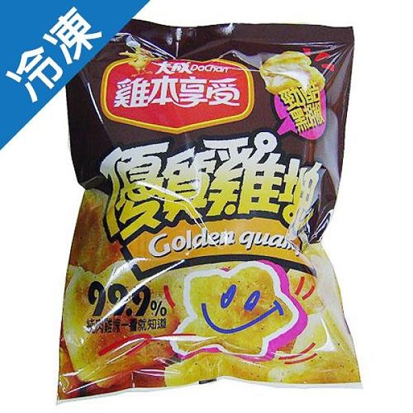 大成優質雞塊勁酷黑胡椒600G/包【愛買冷凍】