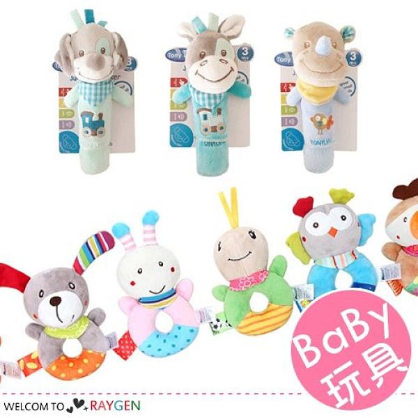TONY LVEE 可愛動物手搖鈴 嬰兒BB棒 安撫玩具