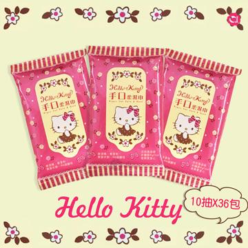 Hello Kitty 凱蒂貓手口柔濕巾/濕紙巾隨手包 10 抽X36包 適用於手、口、臉