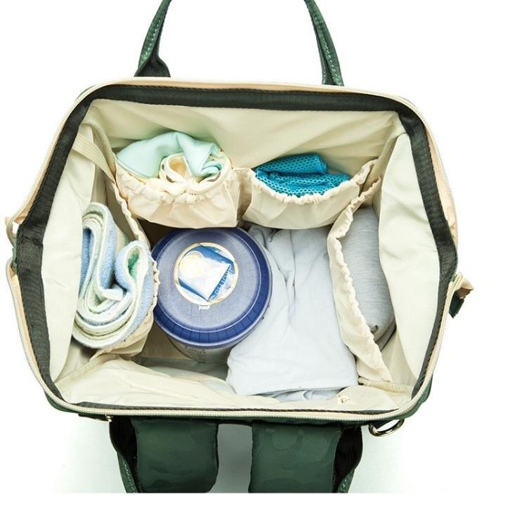 媽咪包雙肩包時尚韓版媽咪袋牛津布大容量母嬰包寶媽外出旅游背包♠極有家♠