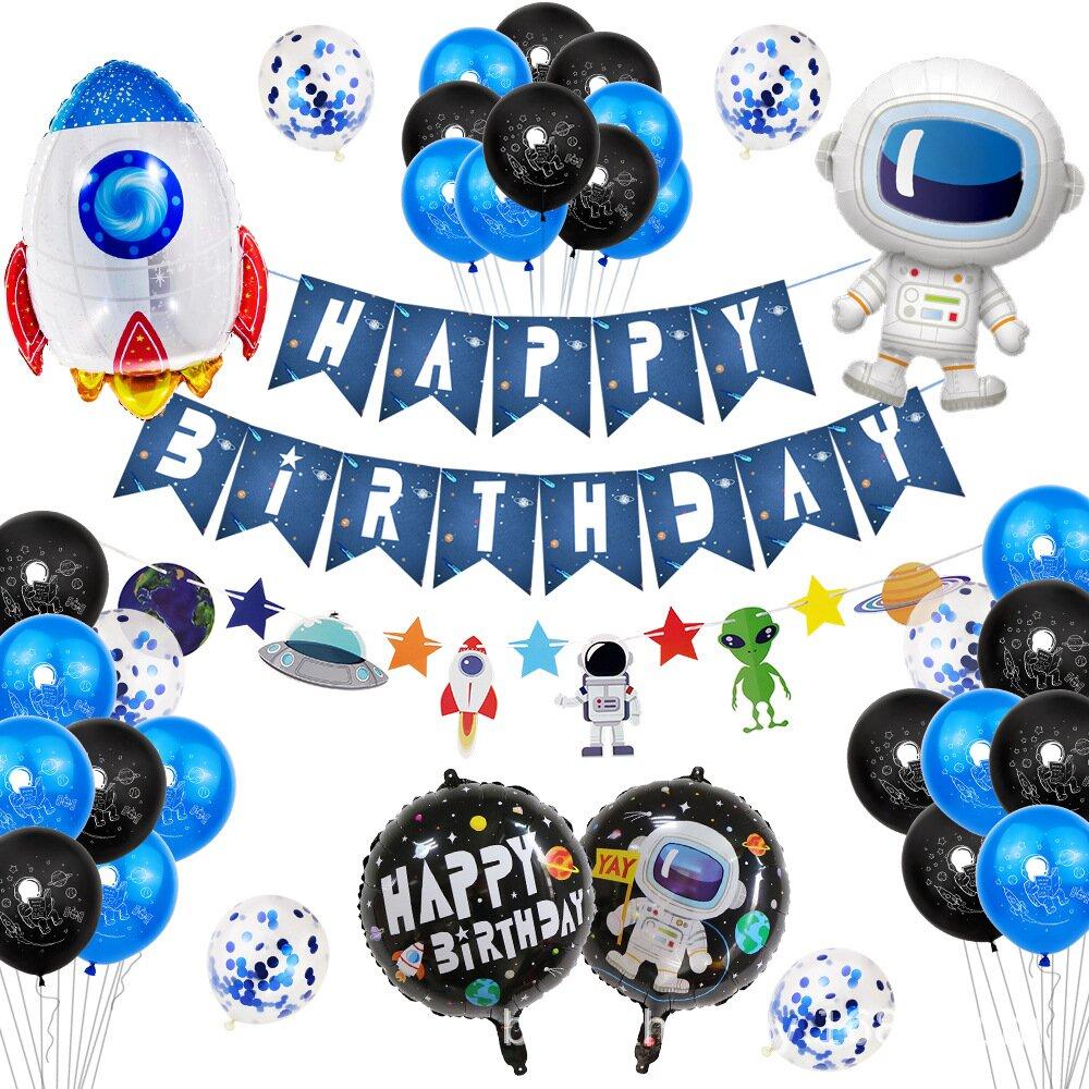 【WIDE VIEW】太空人主題派對生日氣球套組(BL-11)