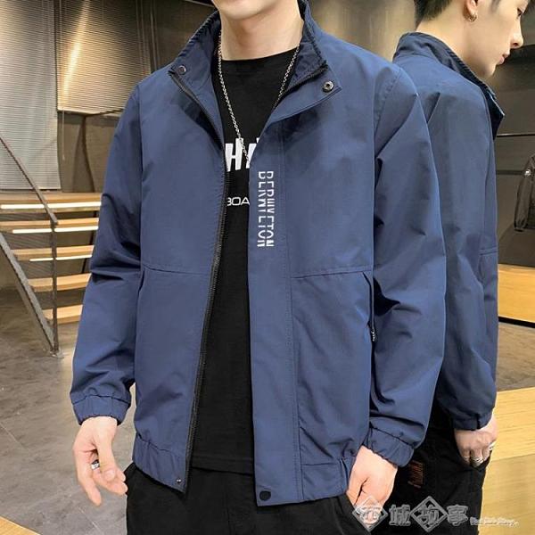 秋季2020新款男士薄款立領夾克韓版修身潮流帥氣學生褂子外穿外套 西城