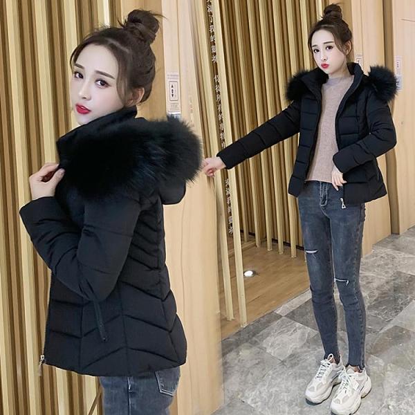 大毛領棉衣女短款冬季新款韓版加厚羽絨棉服顯瘦ins學生外套 小山好物