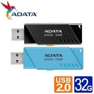 威剛ADATA 隨身碟 32G /個 UV230