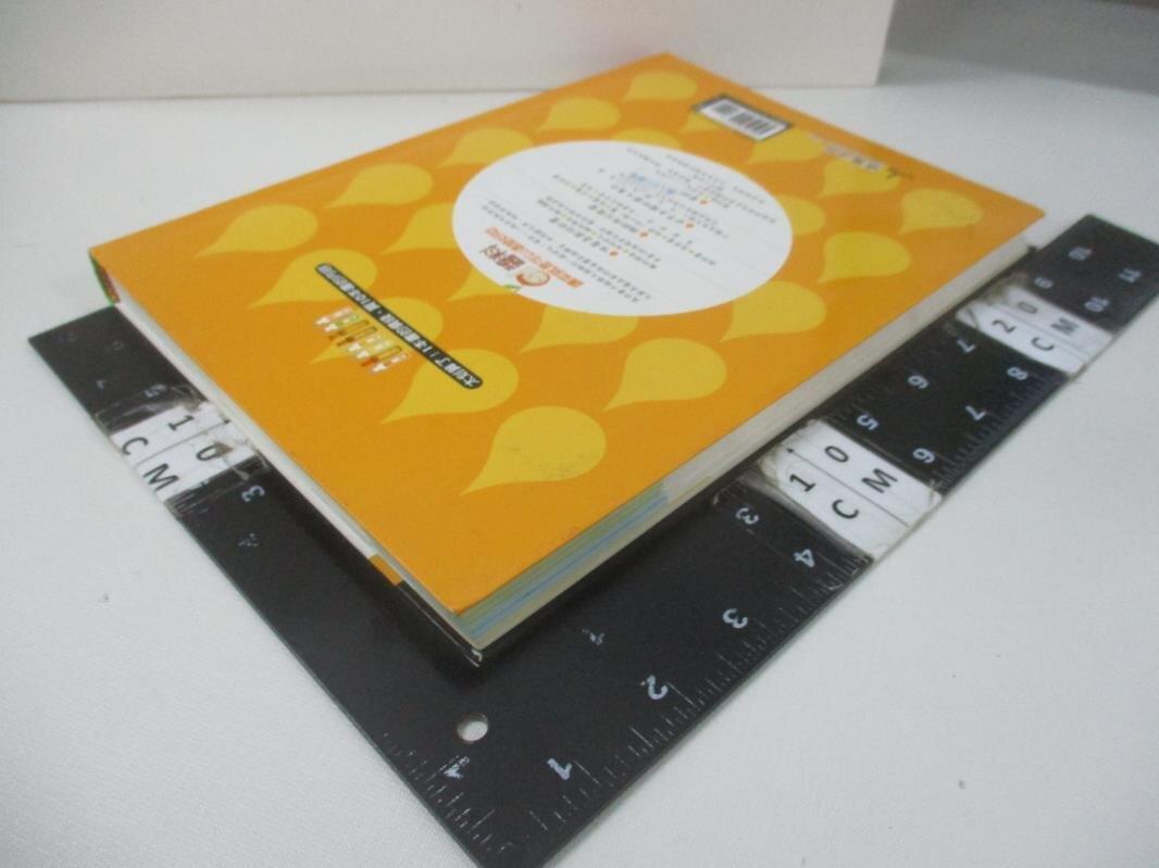 【書寶二手書T9/餐飲_DTK】最受歡迎醬料排行榜_趙濰企劃主