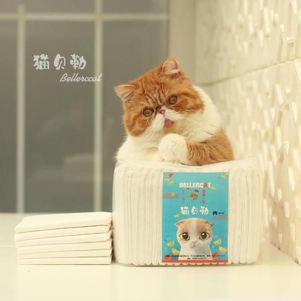寵物尿片加厚產床配套尿墊寵物尿墊L號貓咪外出生產用尿墊20片尿片